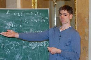 Анализ булевых функций