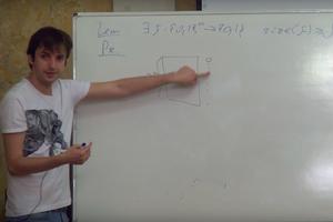Алексадр Головнёв. Избранные главы схемной сложности. 5 ноября 2017